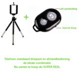 Driepoot standaard telefoon _